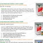Mẫu bản dịch thông tin sản phẩm tiếng Campuchia cho sản phẩm thuốc và thực phẩm chức năng. Dịch bởi Dịch Thuật SMS (0934.436.040)