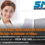 Dịch Thuật SMS chuyên nhận dịch website tiếng Việt sang tiếng Hàn, dịch tiếng Hàn cho tài liệu chuyên ngành